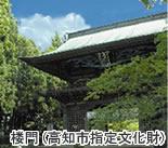 keidai_map_roumon.jpg